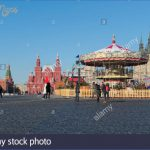 moscow russia gum fair in red square in moscow in the background state hxeh2e 150x150 GOLOVANOV MUSEUM