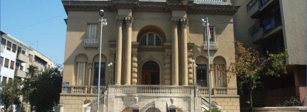 Museum_of_Nikola_Tesla_Belgrade_Serbia.jpg