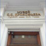 prokofiev museum 3 150x150 PROKOFIEV MUSEUM