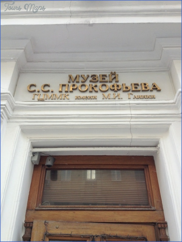 prokofiev museum 3 PROKOFIEV MUSEUM