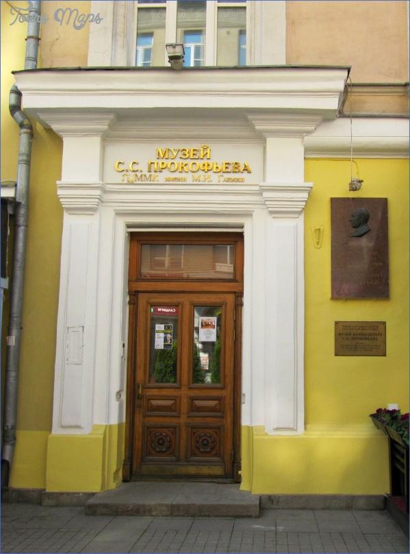 prokofiev museum 6 PROKOFIEV MUSEUM