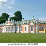 stock photo moscow russia july kitchen outbuilding in manor museum of count sheremetev kuskovo 290528405 150x150 GOLOVANOV MUSEUM