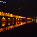 khaju bridge in isfahan 150x150 KHAJU BRIDGE MAP BRIDGE MAP