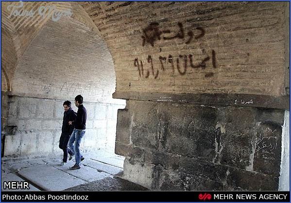 Khaju-Bridge-Isfahan-12.jpg