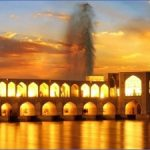 khaju isfahan 150x150 KHAJU BRIDGE MAP BRIDGE MAP