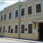 skryabin museum 5 150x150 SKRYABIN MUSEUM