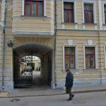skryabin museum 7 150x150 SKRYABIN MUSEUM