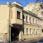 skryabin museum 8 150x150 SKRYABIN MUSEUM