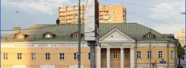 Tchaikovsky Cultural Centre_0.jpg