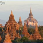 myanmar bagan pagodas 2 1200x800 q85 crop 150x150 Temples of Bagan Lunch in Nyaung U Village Myanmar  Travel