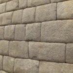 machu picchu peru hd 4 150x150 MACHU PICCHU Peru
