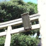 exploring fushimi inari shrine in kyoto japan vlog 03 150x150 Exploring Fushimi Inari Shrine in Kyoto Japan
