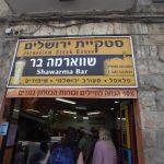 exploring the old city of jerusalem 25 150x150 Exploring The Old City of Jerusalem