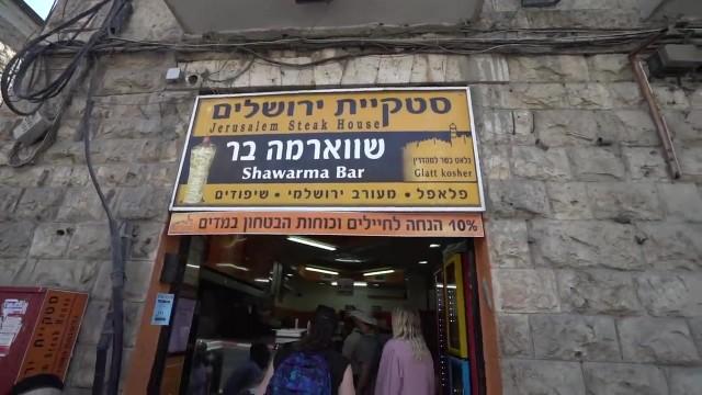 exploring the old city of jerusalem 25 Exploring The Old City of Jerusalem