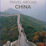 how to travel in china 10 150x150 How to Travel in China