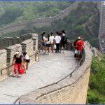 how to travel in china 2 150x150 How to Travel in China