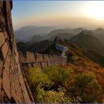 how to travel in china 3 150x150 How to Travel in China
