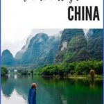 how to travel in china 4 150x150 How to Travel in China