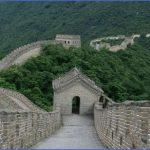 how to travel in china 7 150x150 How to Travel in China