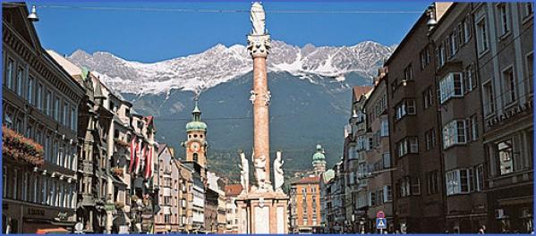 48h in innsbruck sehenswurdigkeiten 5 48h in Innsbruck Sehenswürdigkeiten