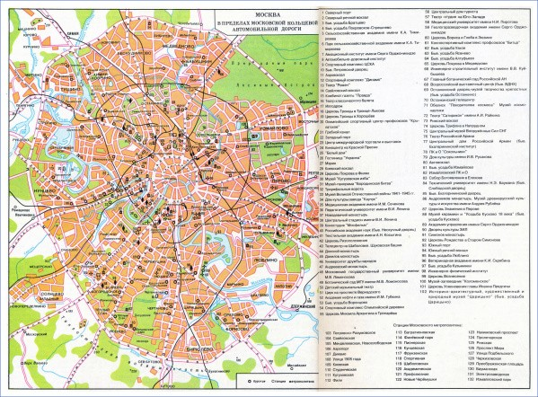 large tourist map of moscow city in russian Map of Moscow
