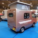travel japan trailer 0 150x150 Travel Japan Trailer
