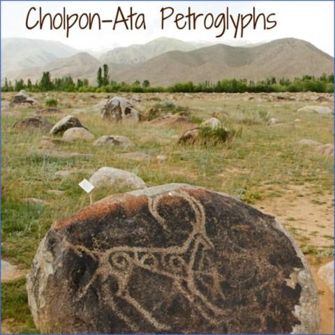 we accidentally found petroglyphs kyrgyzstan 7 We Accidentally Found Petroglyphs   Kyrgyzstan