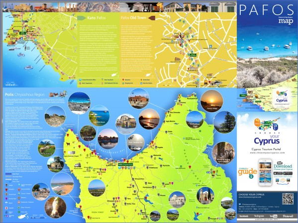 cyprus paphos district visit in cyprus 10 Cyprus Paphos District   Visit in Cyprus