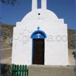 destination chapel of agios georgios emnon 7 150x150 Destination: Chapel of Agios Georgios Emnon