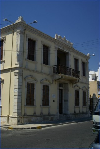 museums of the lemesos limassol 14 Museums of the Lemesos Limassol