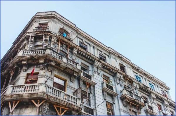 Travel Advice And Advisories For Cuba_12.jpg