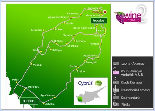 villages map explore paphos 19 Villages Map: Explore Paphos