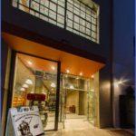 3 best san francisco museums 5 150x150 3 Best San Francisco Museums