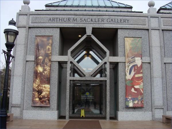 arthur m sackler gallery 9 Arthur M. Sackler Gallery