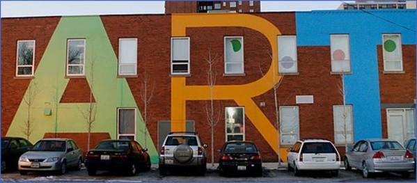 hyde park art center hpac 4 Hyde Park Art Center HPAC