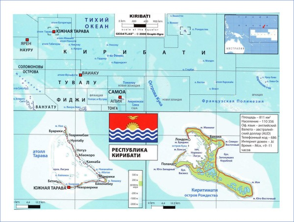 kiribati map 14 Kiribati Map