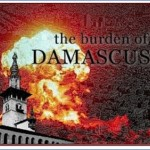 ok now for the damascus stories 14 150x150 OK, NOW FOR THE DAMASCUS STORIES