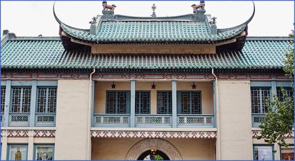 pacific asia museum 11 Pacific Asia Museum