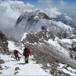 all you need to know about climbing aconcagua 16 150x150 All You Need To Know About Climbing Aconcagua