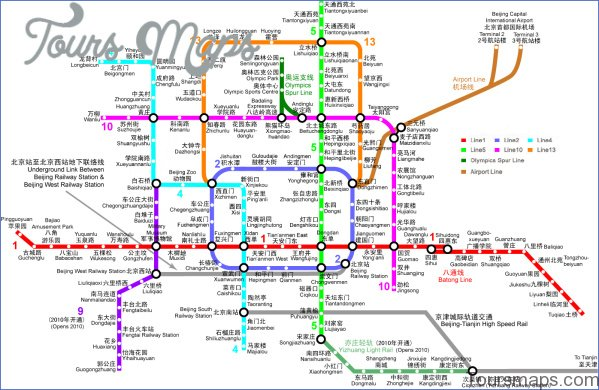 beijing map and travel guide 9 Beijing Map and Travel Guide