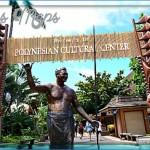 oahu polynesian cultural center 14 150x150 Oahu Polynesian Cultural Center