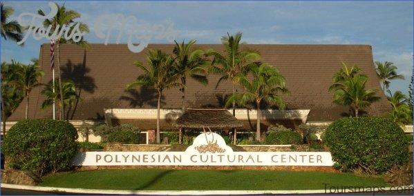oahu polynesian cultural center 3 Oahu Polynesian Cultural Center