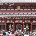tokyo full day tour with meiji shrine asakusa temple and tokyo bay cruise 0 150x150 Tokyo Full Day Tour with Meiji Shrine Asakusa Temple and Tokyo Bay Cruise