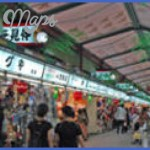 tokyo full day tour with meiji shrine asakusa temple and tokyo bay cruise 11 150x150 Tokyo Full Day Tour with Meiji Shrine Asakusa Temple and Tokyo Bay Cruise