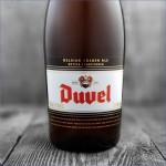 visit to duvel moortgat 5 150x150 Visit to Duvel Moortgat