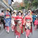 festivals of kyoto 3 150x150 Festivals Of Kyoto