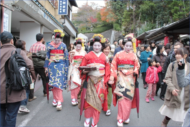 festivals of kyoto 3 Festivals Of Kyoto