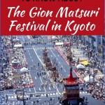 festivals of kyoto 4 150x150 Festivals Of Kyoto