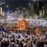 festivals of kyoto 6 150x150 Festivals Of Kyoto