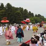 festivals of kyoto 8 150x150 Festivals Of Kyoto